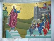St. Paul preaching to the Athenians