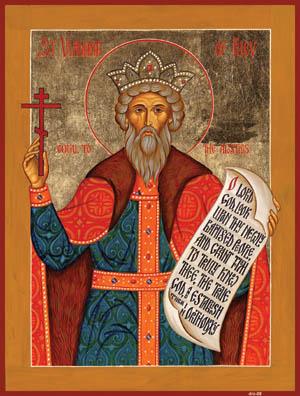 St. Vladimir of Kiev