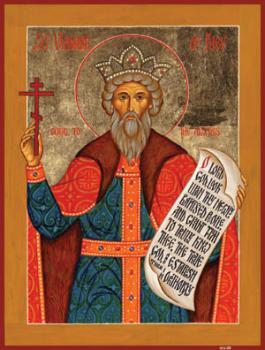 St. Vladimir of Kiev