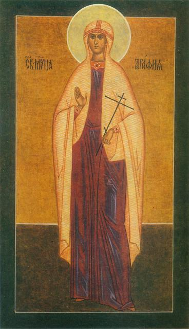 Martyr Agatha of Palermo in Sicily