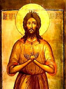 St. Alexis the Man of God