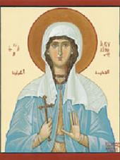 St. Aquilina the Martyr of Syria