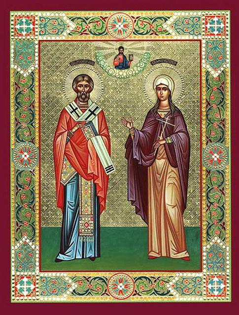 Martyrs Chrysanthus and Daria