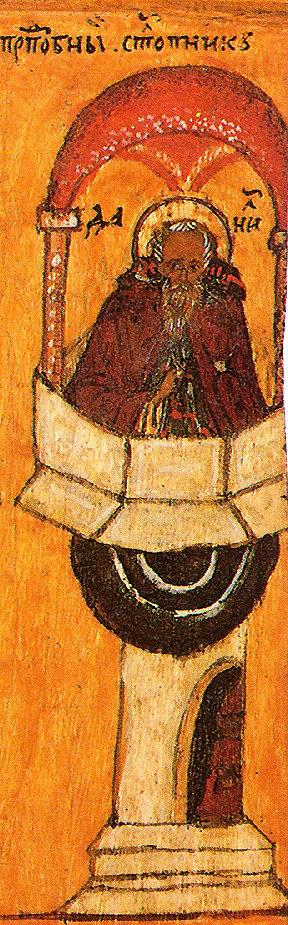 Venerable Daniel the Stylite of Constantinople