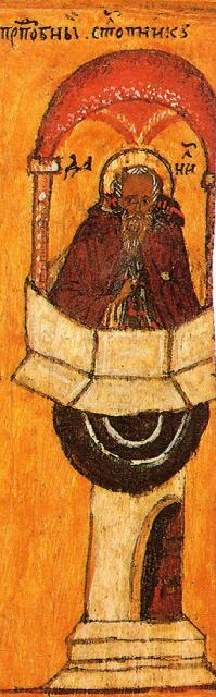 Venerable Daniel the Stylite of Constantinople