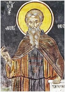 St. Dorotheos of Gaza