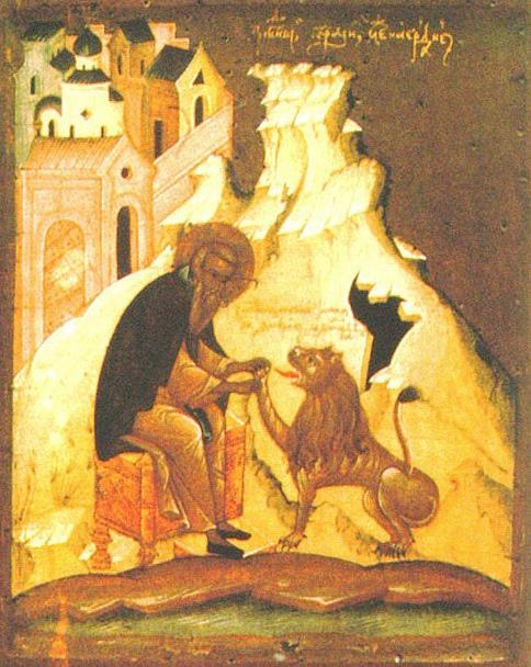 St. Gerasimos of the Jordan