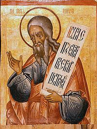The Holy Prophet Hosea