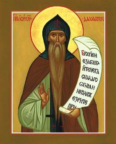 St. Isaac of Dalmatos