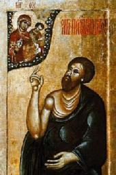 St. Isidore of Rostov, Fool for Christ