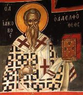 St. James the Apostle, Brother of the Lord