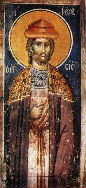 Great Martyr James the Persian