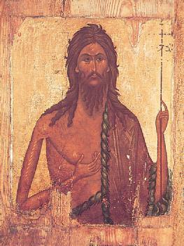 Holy Forerunner and Baptist John