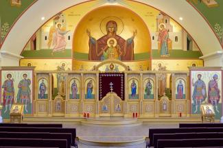 St. John Chrystostom Antiochian Orthodox Church, York, PA