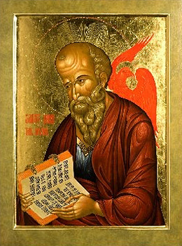 Holy Apostle and Evangelist St. John the Theologian