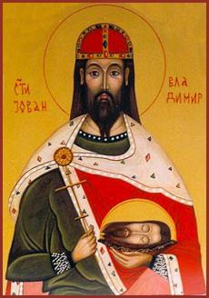 St. John-Vladimir the Prince of Bulgaria