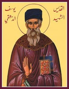 Hieromartyr Joseph of Damascus