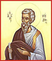 St. Jude the Apostle, Brother of the Lord