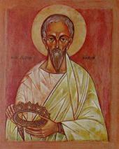 St. Justin the Philosopher, Martyr