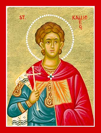 St. Calliopios the Martyr