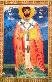 St. Leo the Bishop of Catania in Sicily
