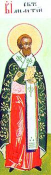 St. Meletius the Archbishop of Antioch