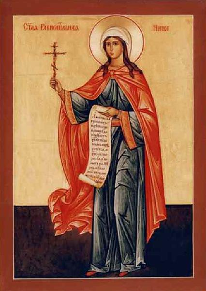 St. Nina, Equal-to-the-Apostles