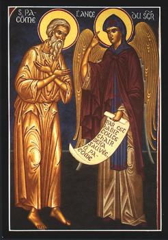 St. Pachomius the Great