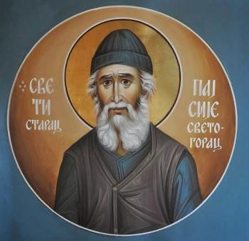 St. Paisios of the Holy Mountain