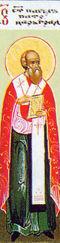 St. Paul the Confessor, Archbishop of Constantinople
