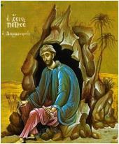 St. Peter of Damaskos