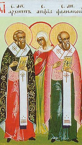 Apostle Philemon the Martyr of the Seventy