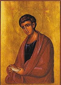 St. Philip the Apostle