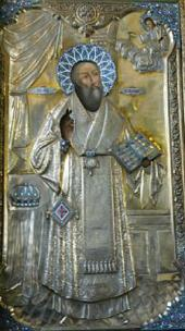 St. Photius the Great