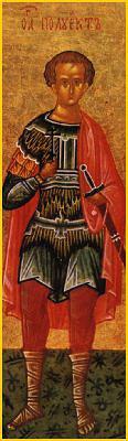 Martyr Polyeuctus of Melitene
