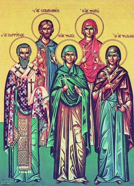 St. Porphyrius the Bishop of Gaza