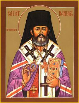 St. Raphael the Bishop of Brooklyn