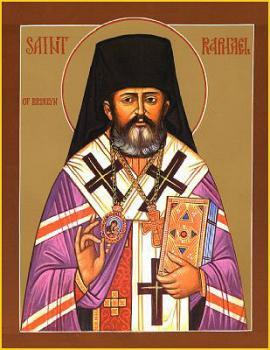 St. Raphael the Bishop of Brooklyn