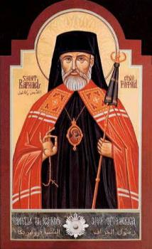St. Raphael Bishop of Brooklyn