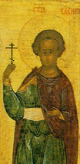 Martyr Sabine of Egypt
