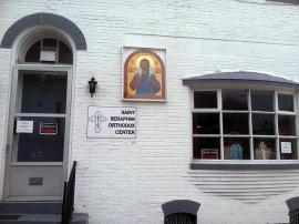 St. Seraphim Orthodox Center in Chambersburg, PA