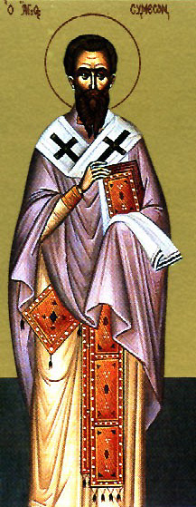 Hieromartyr Simeon the Bishop in Persia