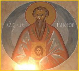 Monkmartyr and Confessor St. Stephen the New