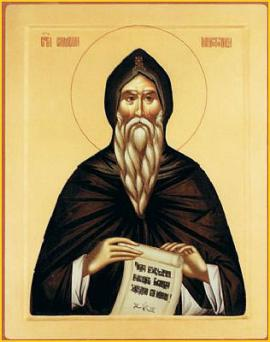 St. Symeon the Myrrhgusher and Prince of Serbia