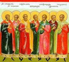 Martyr Terence and 40 Others Beheaded at Carthage