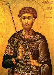 St. Theodore the Tyro