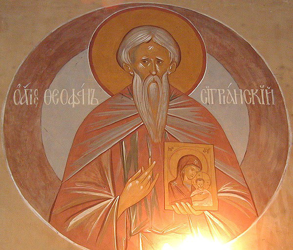 Venerable Theophanes the Confessor of Sigriane