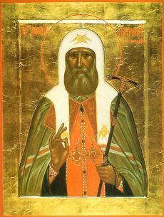 St. Tikhon