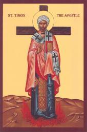 St. Timon the Apostle