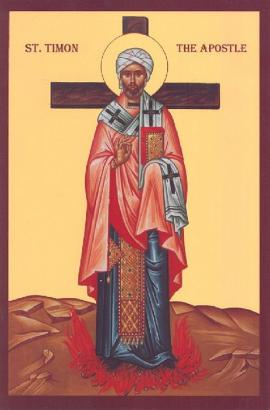 St. Timon the Apostle